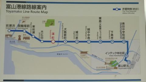 富山ライトレール路線図写真