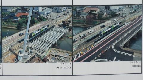 八田橋架け替え工事紹介パネル写真