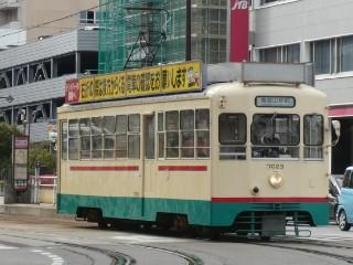 富山地方鉄道・デ7000形車両