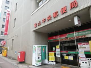 富山中央郵便局局舎写真