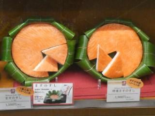 鱒寿司食品サンプル写真