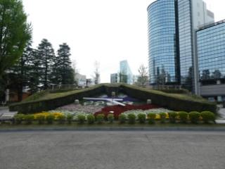 県庁前公園・花時計写真