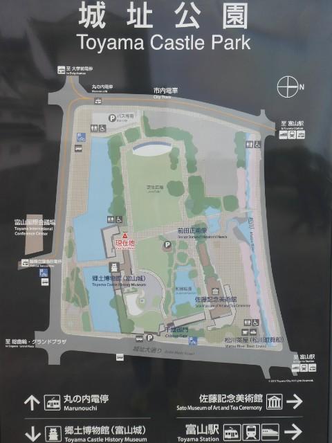 富山城址公園案内図写真