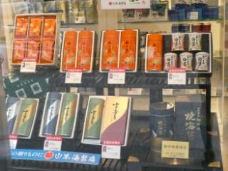 山本海苔店写真