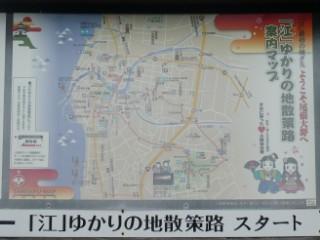 大野町駅周辺マップ