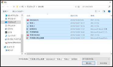 f:id:yu_sano:20200826152058p:plain