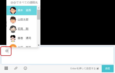 f:id:yu_sano:20200827162950p:plain