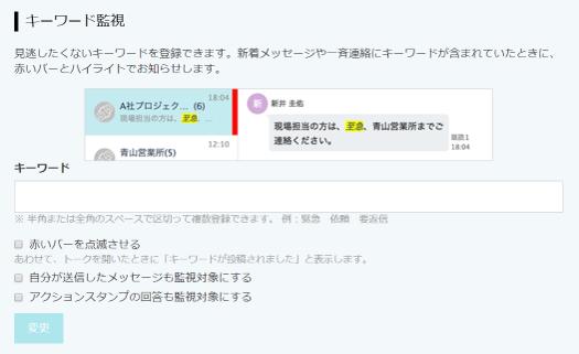 f:id:yu_sano:20200827163107p:plain