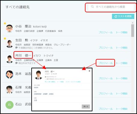 f:id:yu_sano:20200827164103p:plain