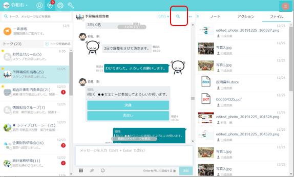 f:id:yu_sano:20200827164220p:plain