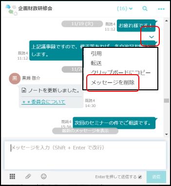 f:id:yu_sano:20200827164841p:plain