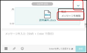 f:id:yu_sano:20200827164946p:plain