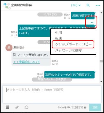 f:id:yu_sano:20200827165156p:plain