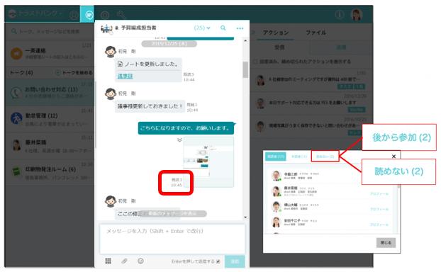 f:id:yu_sano:20200827170528p:plain
