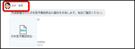 f:id:yu_sano:20200827170546p:plain