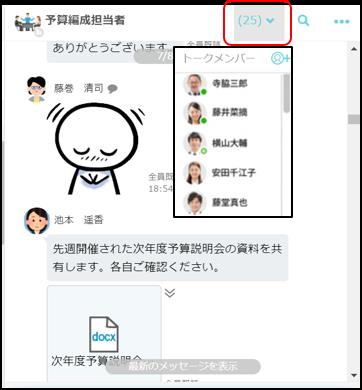 f:id:yu_sano:20200827170613p:plain