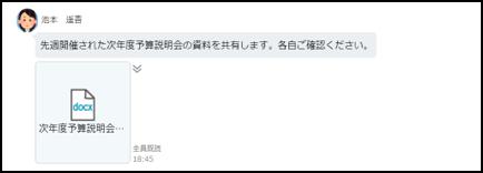 f:id:yu_sano:20200908174437p:plain