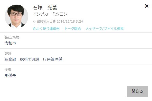 f:id:yu_sano:20200908180043p:plain