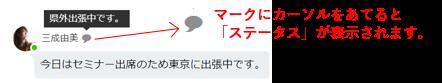 f:id:yu_sano:20200908180205p:plain
