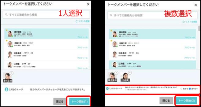 f:id:yu_sano:20200908180315p:plain