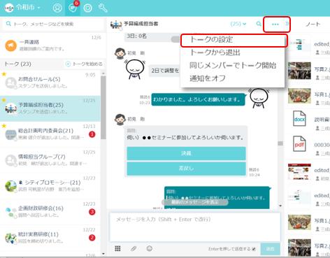 f:id:yu_sano:20200908180352p:plain