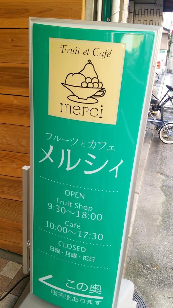 f:id:yu_sanpo:20161007185141j:plain