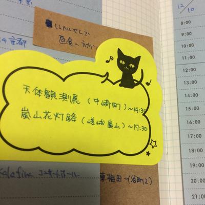 f:id:yu_snowdrop:20161213005656j:plain