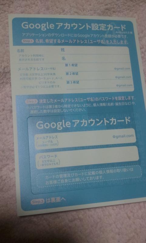 f:id:yu_suke1994:20120915222958j:image:w360