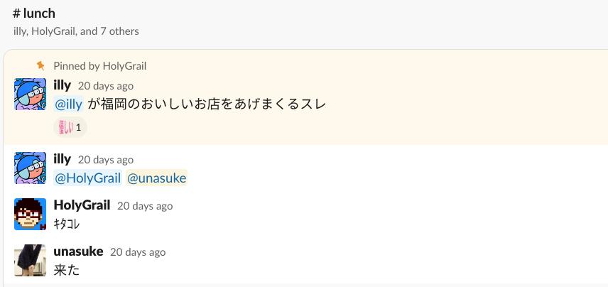 f:id:yu_suke1994:20190423153622p:plain
