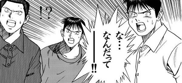 f:id:yu_yasiki:20161110173445j:plain