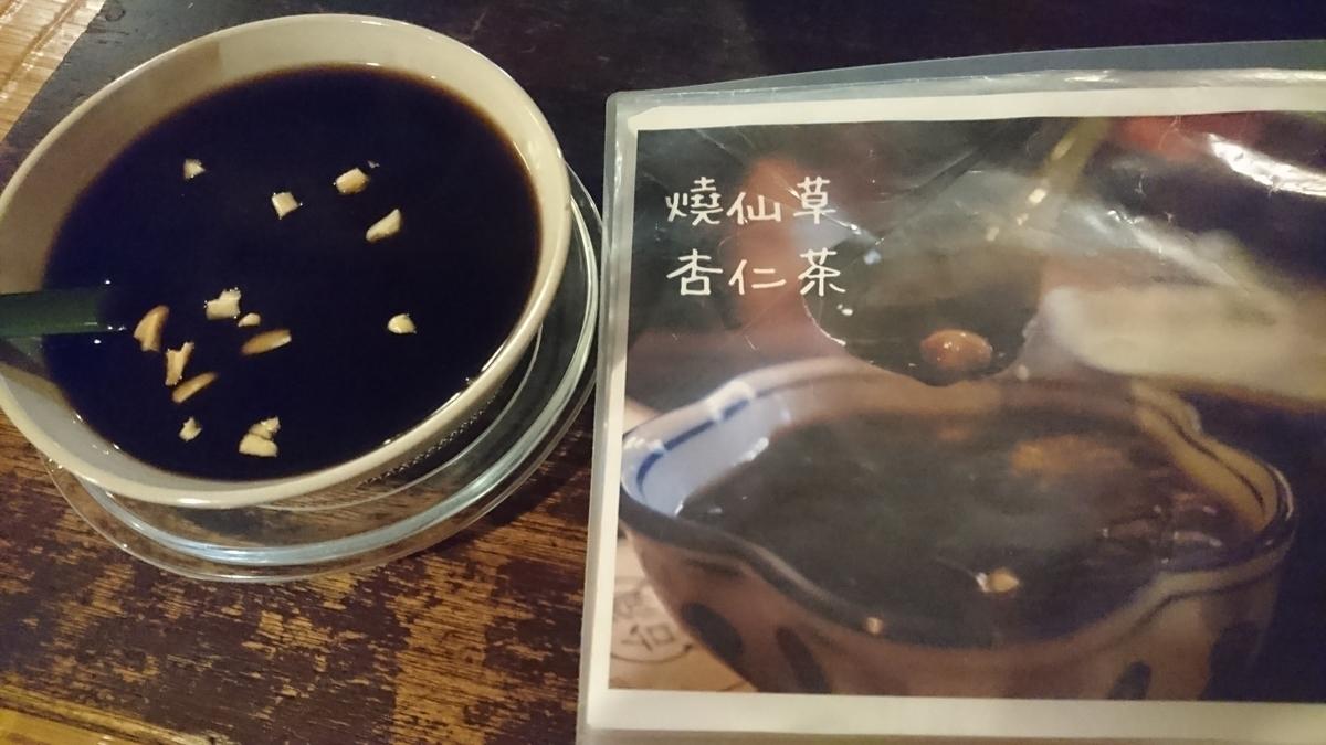 f:id:yu_yuruhowa:20190806214149j:plain