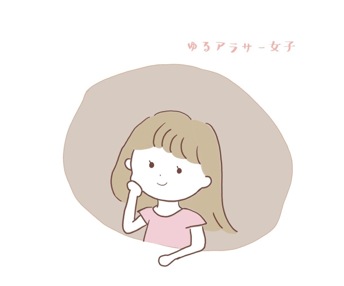 f:id:yu_yuruhowa:20200626203643j:plain