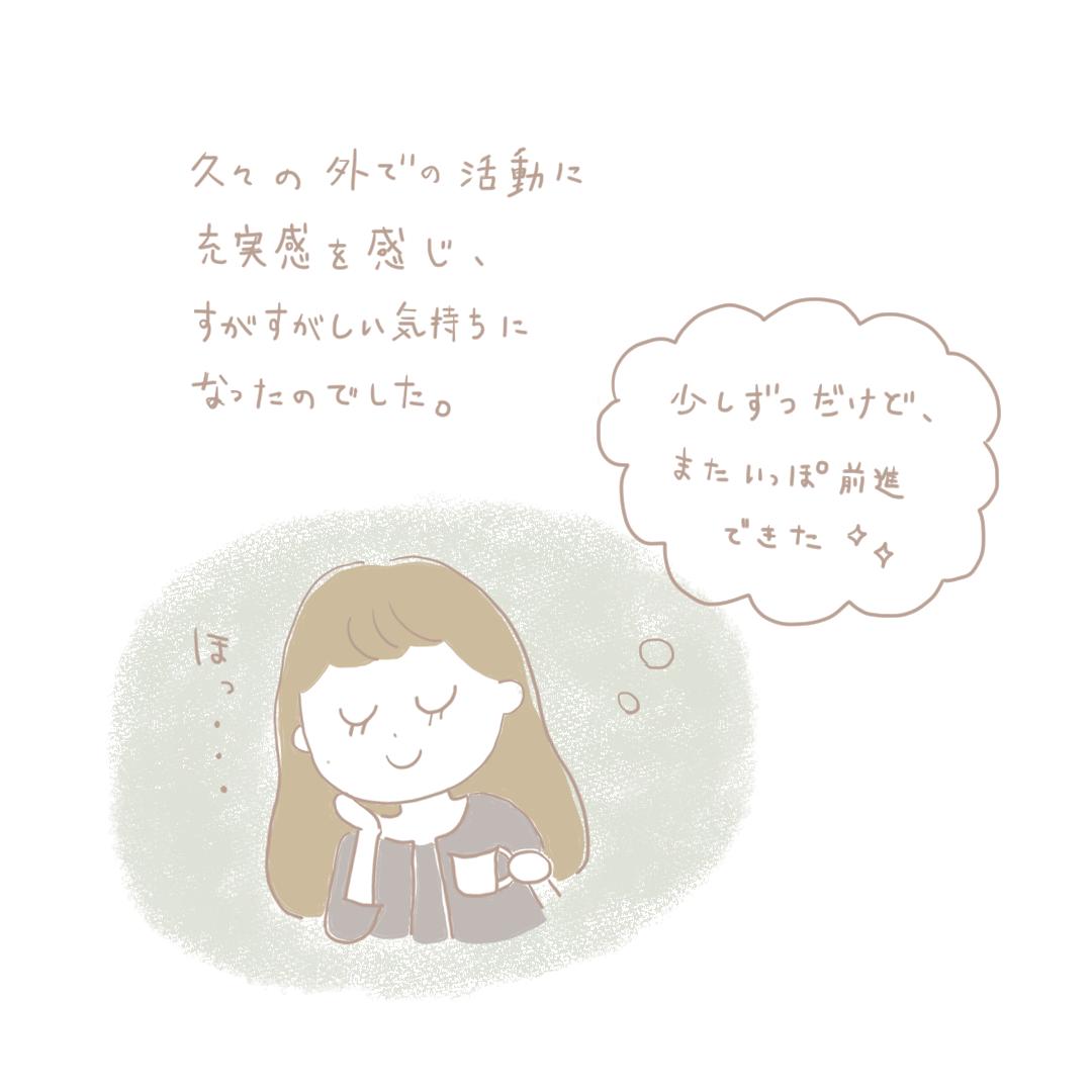 f:id:yu_yuruhowa:20200713084914j:plain