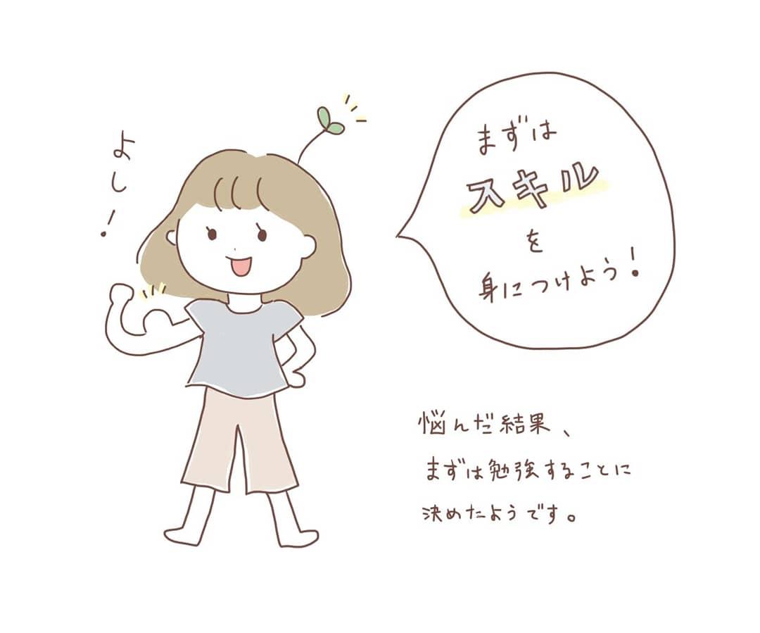 f:id:yu_yuruhowa:20200713085310j:plain