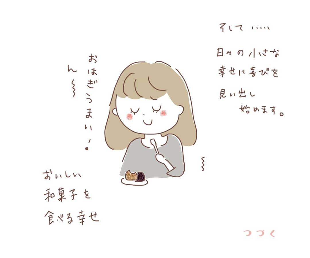 f:id:yu_yuruhowa:20200713085830j:plain