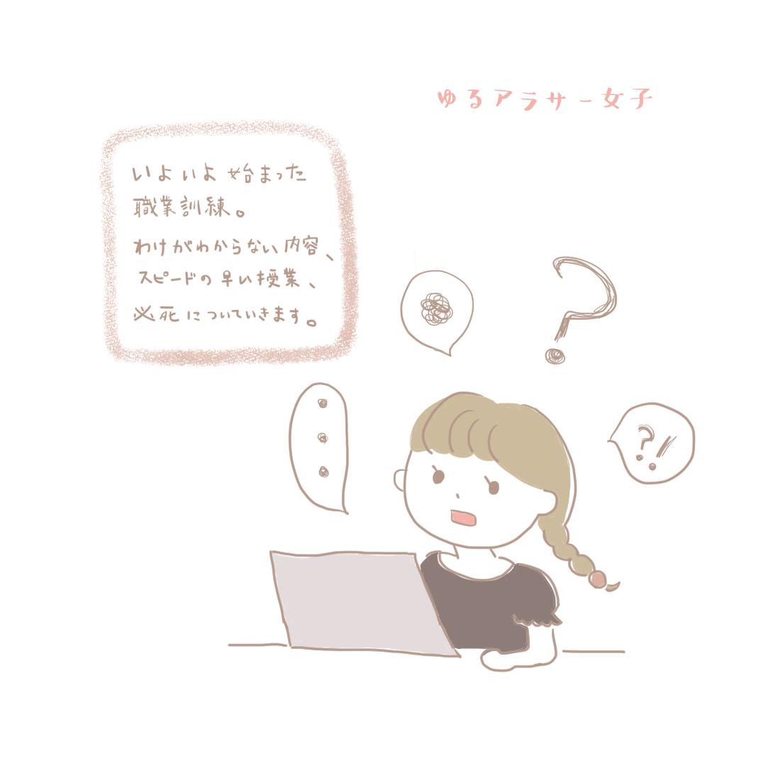 f:id:yu_yuruhowa:20200719182208p:plain