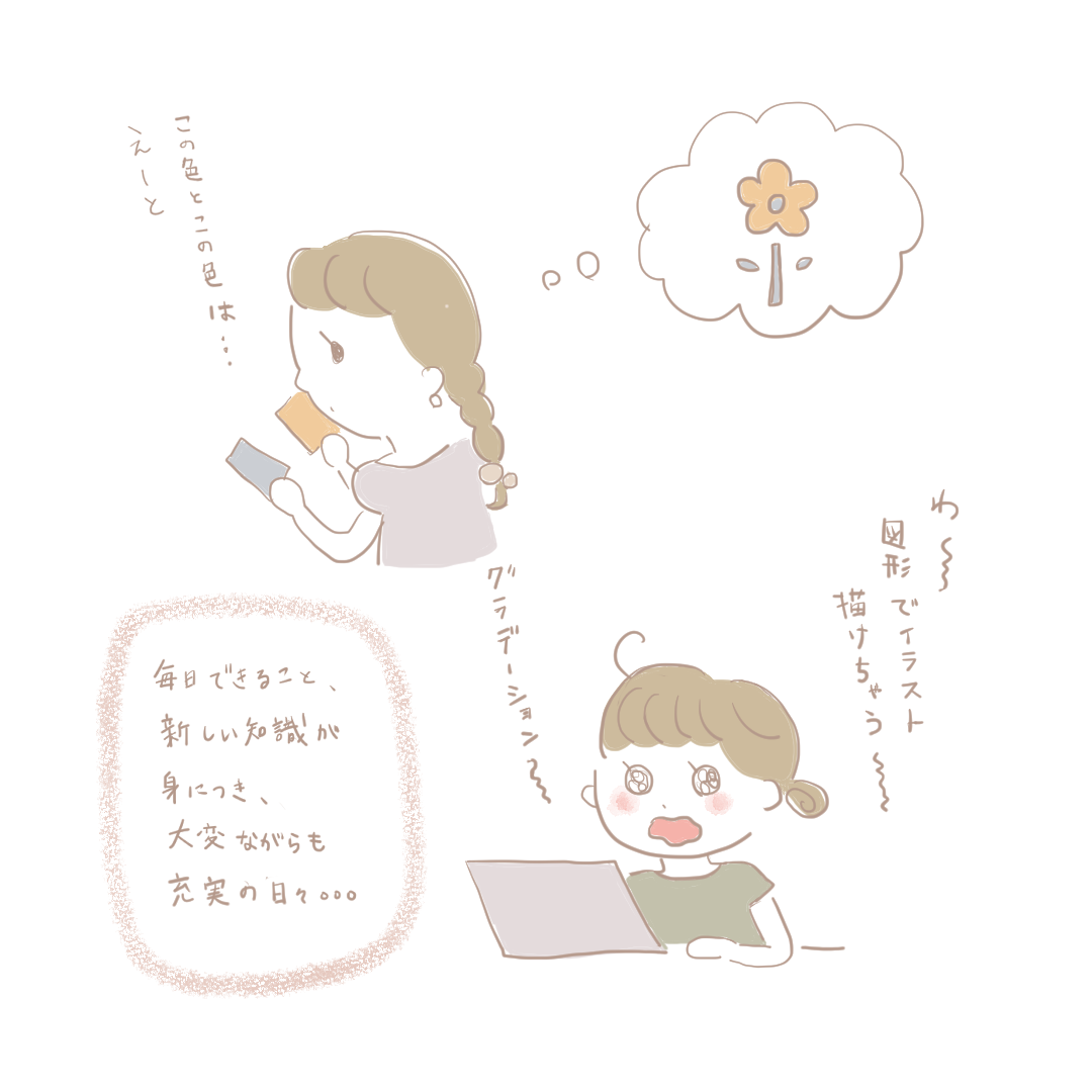 f:id:yu_yuruhowa:20200719182357p:plain