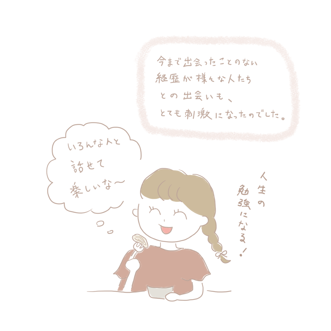 f:id:yu_yuruhowa:20200719182429p:plain
