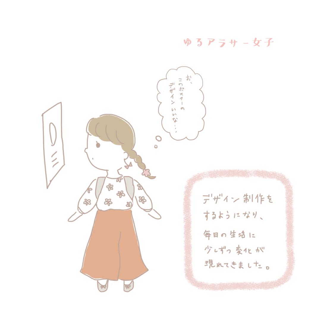 f:id:yu_yuruhowa:20200726171128p:plain