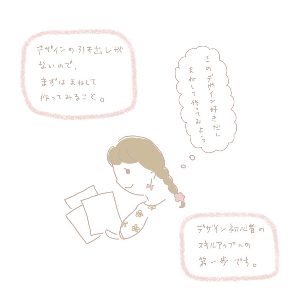 f:id:yu_yuruhowa:20200726210011p:plain