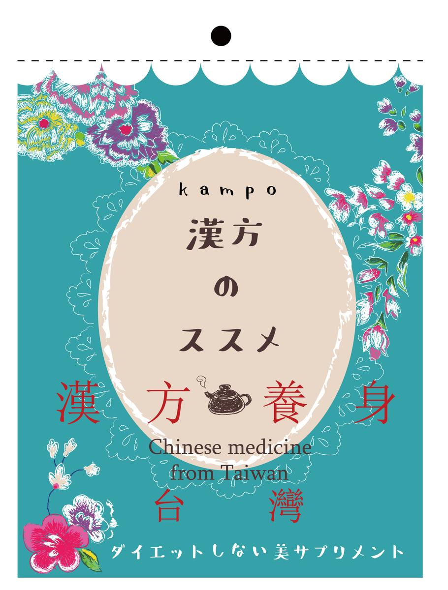 f:id:yu_yuruhowa:20200802162342p:plain