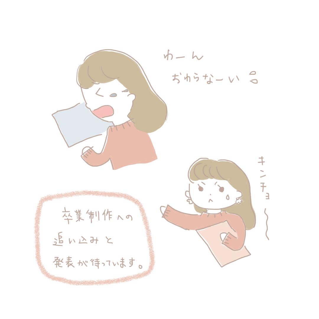 f:id:yu_yuruhowa:20200802212345p:plain