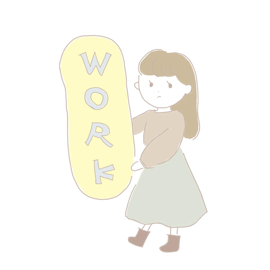 f:id:yu_yuruhowa:20200830201459p:plain