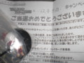 f:id:yu_zui217:20070101000058j:image:medium