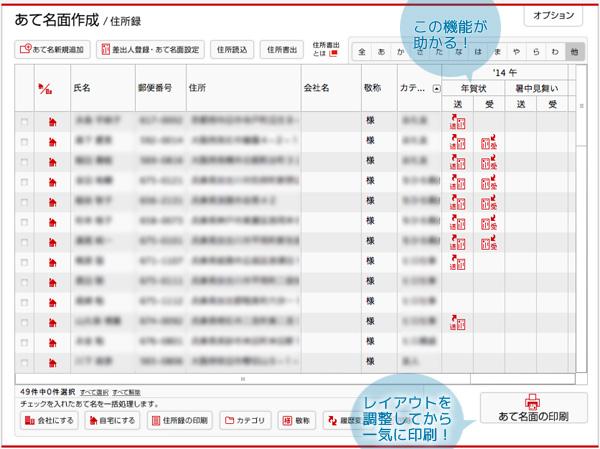 f:id:yua0209:20141212071836j:plain