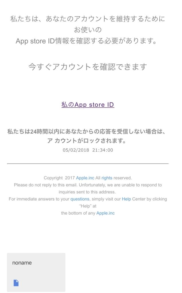 f:id:yua0209:20180531092807j:plain