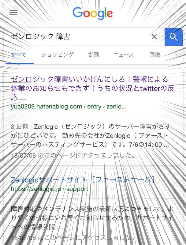 f:id:yua0209:20180710093849j:plain