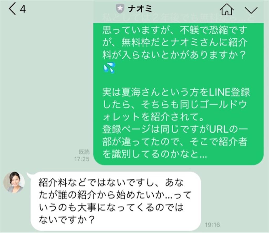 f:id:yua0209:20180806133224j:image