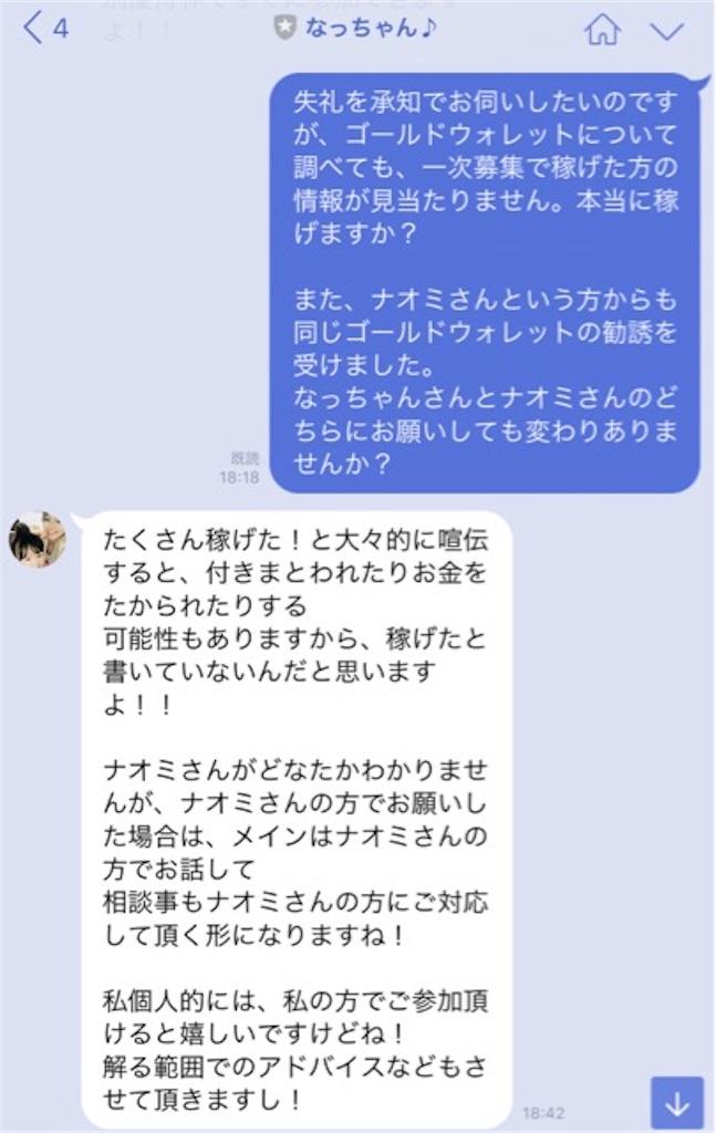 f:id:yua0209:20180806133514j:image