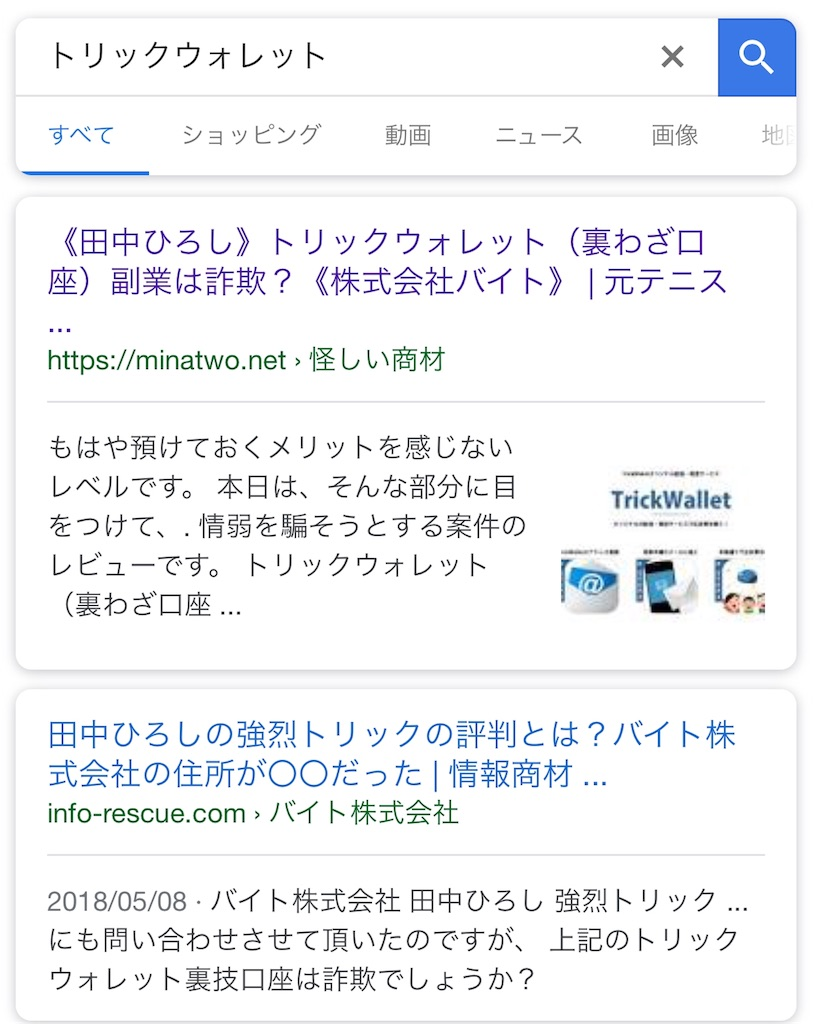 f:id:yua0209:20180806183144j:image